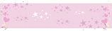 Engagement Hearts and Stars Personalised Banner