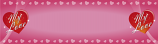 Pink My Love Heart Personalised Banner
