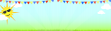 Sunshine Bunting Personalised Banner